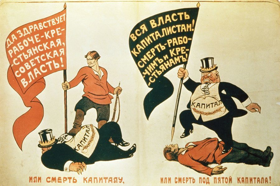 Communist Posters Death Capital