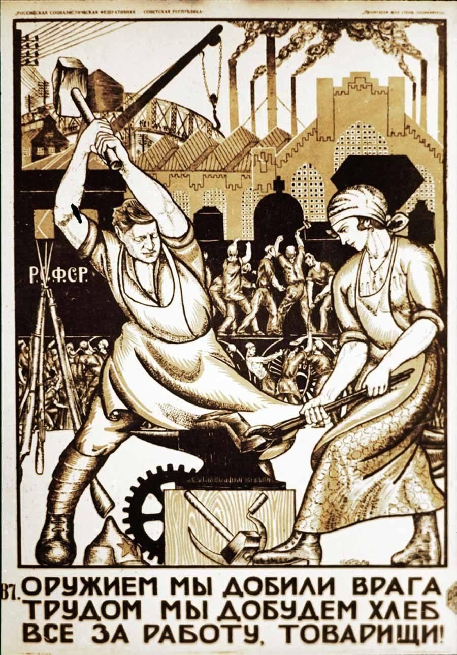 Communist Posters Guns Bread