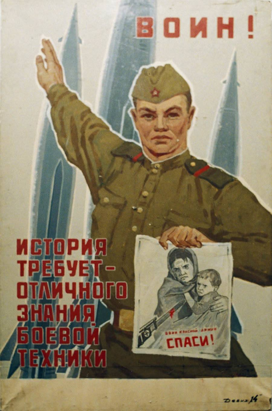 Communist Posters Military Technology