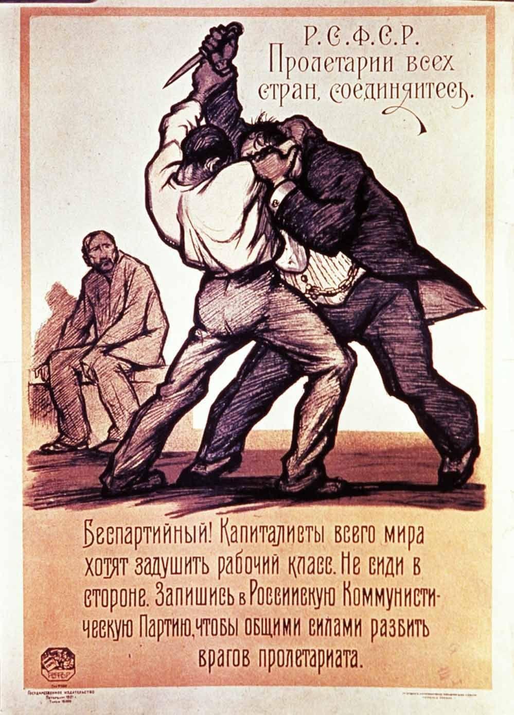 Communist Posters Proletarians