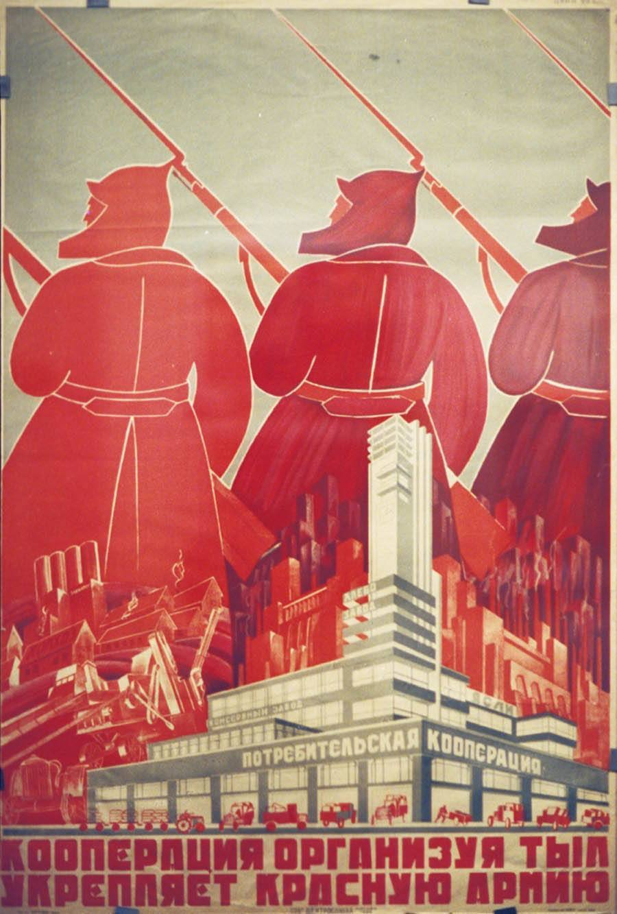 Communist Posters Red Army