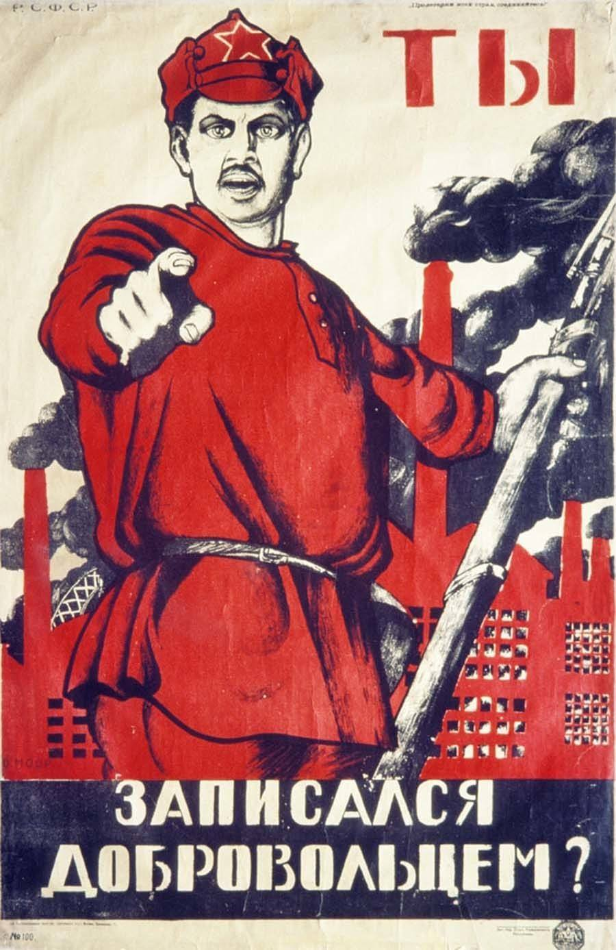 Communist Posters Russian Revolution