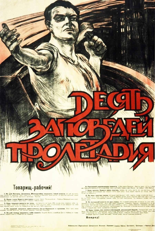Ten Commandments Of The Proletariat