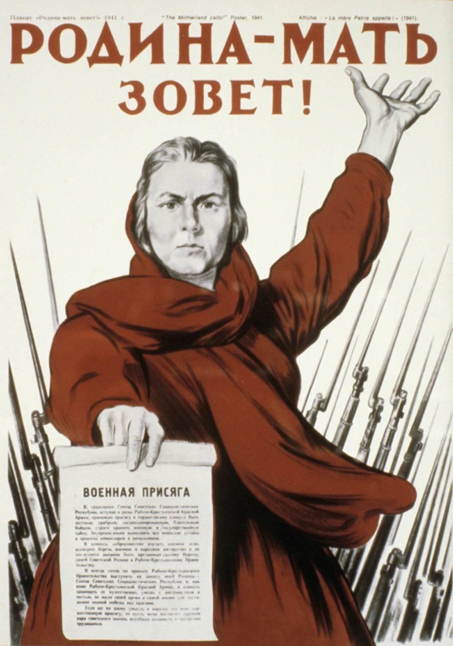 Communist Posters Motherland