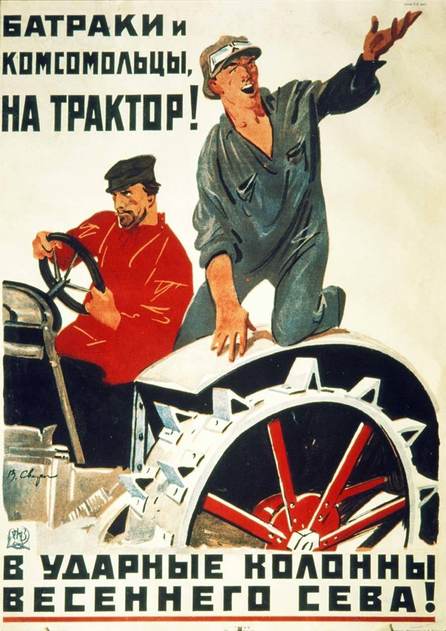 Communist Posters Tractors