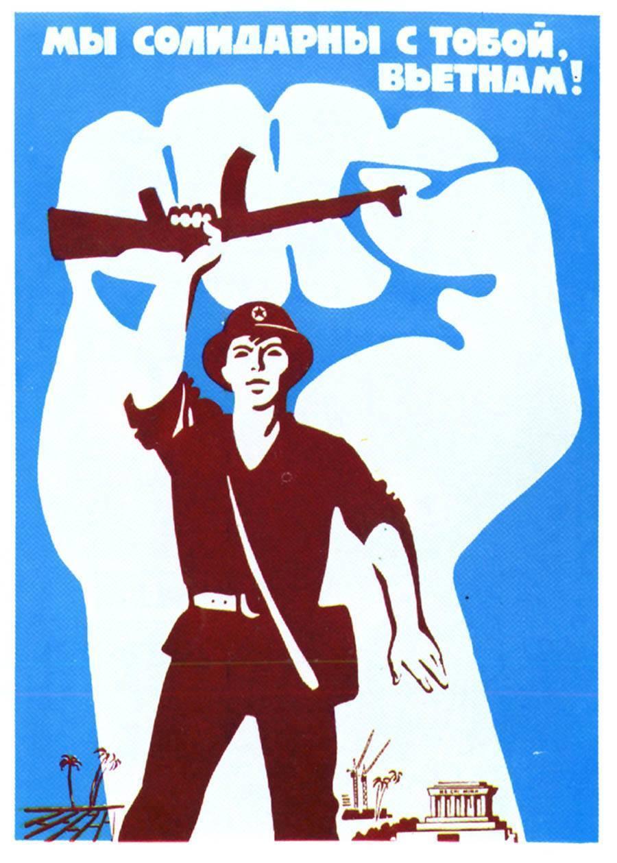 Vietnam Solidarity