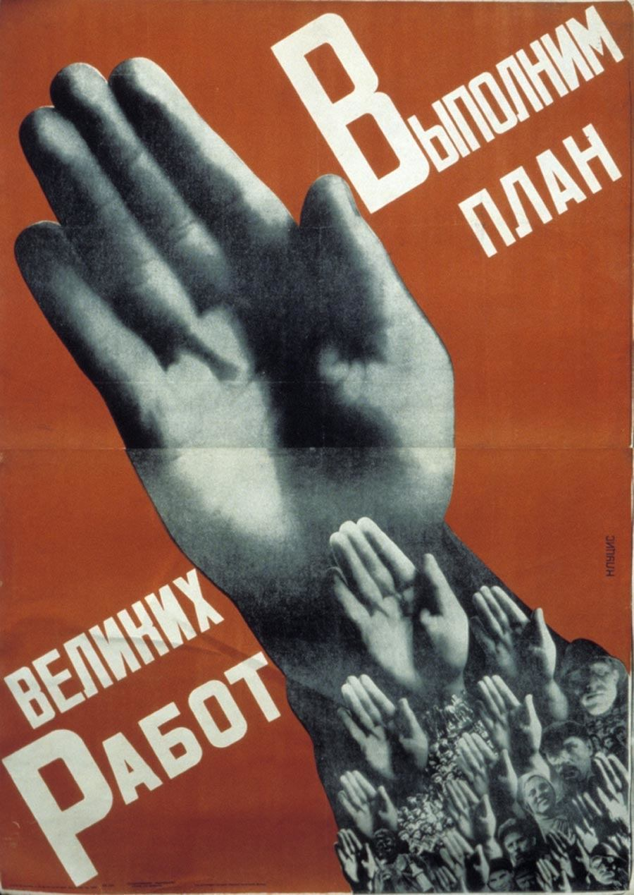 Communist Posters Great Labor