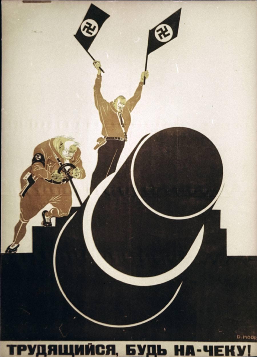 Communist Posters Worker Alert