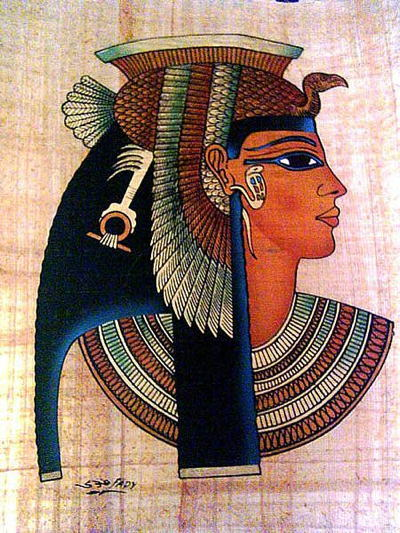 Cost Beauty Egyptian