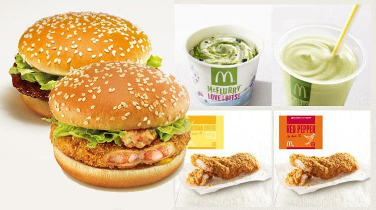 International McDonalds Menus Japan