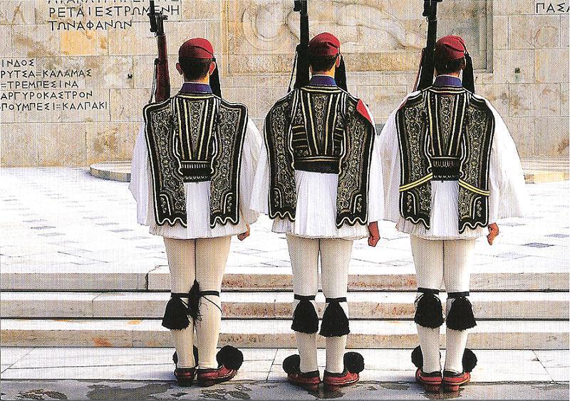 Silly Uniforms Evzones Rear