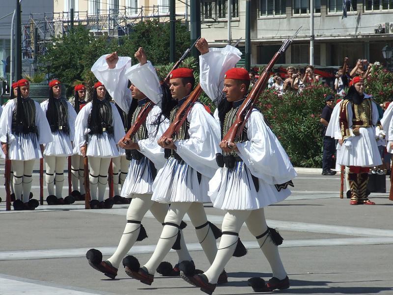 Silly Uniforms Greek