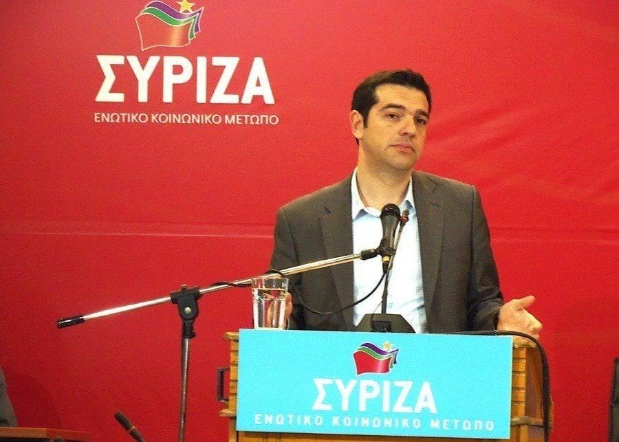 Extreme European Political Parties Syriza
