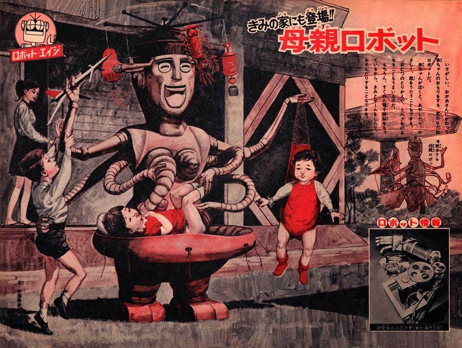 japanese retro futurism creepy nanny