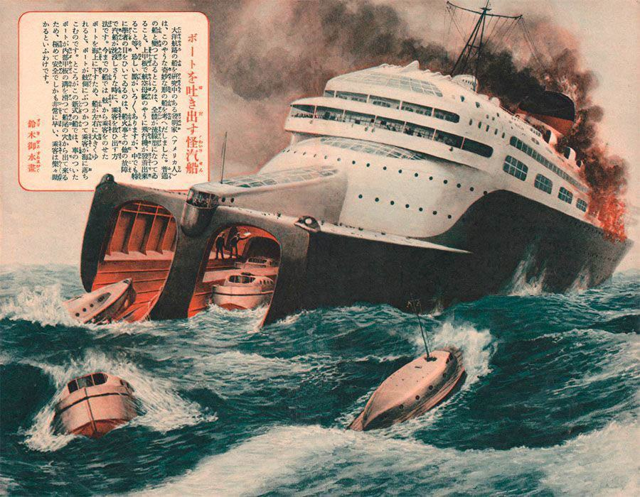 japanese futurism cruise ship