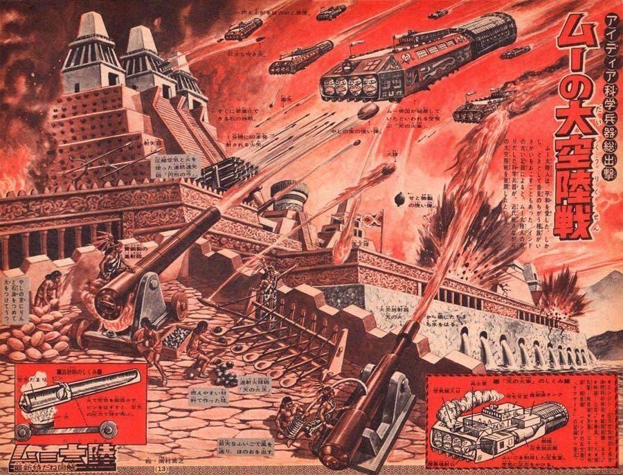 japanese retro futurism future war