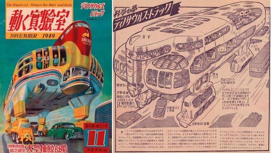 japanese futurism massive mover