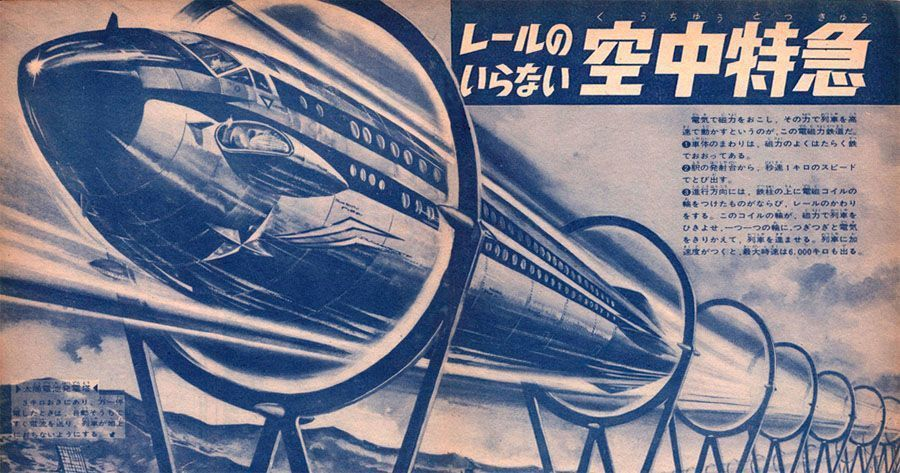 japanese futurism plane tunnel