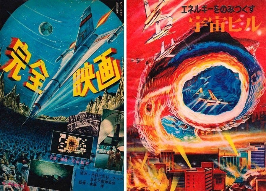 japanese retro futurism space travel