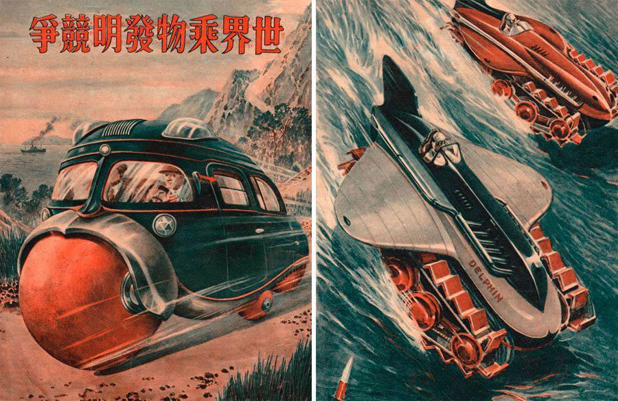 japanese futurism transportation
