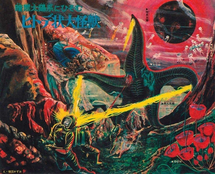japanese retro futurism undersea battle