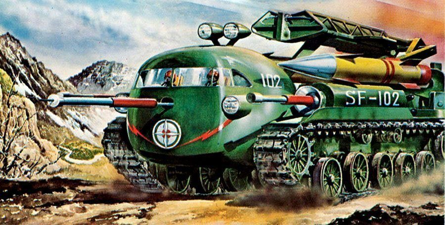 japanese futurism war machine