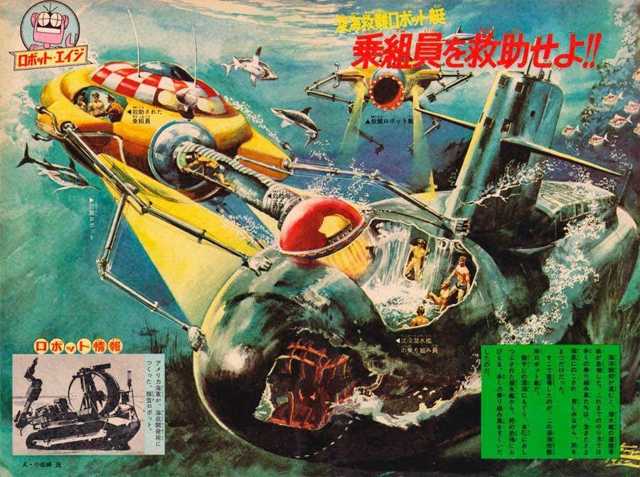 japanese retro futurism yellow submarine