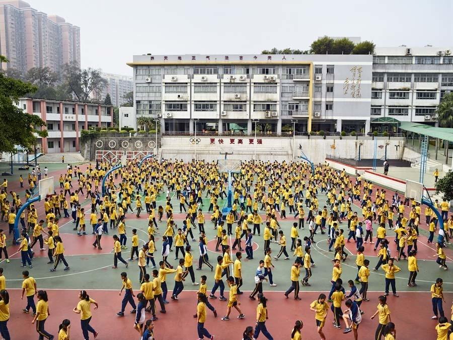 playgrounds around world china