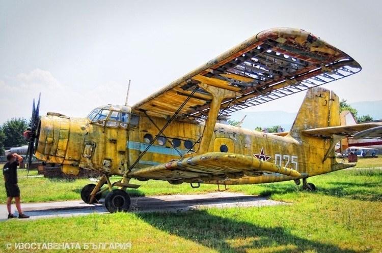 abandoned bulgaria ghost plane