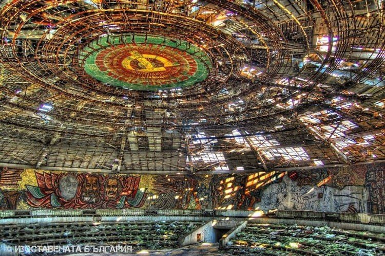 abandoned bulgaria inner dome