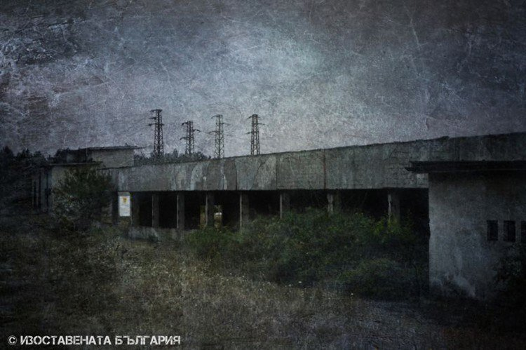 abandoned bulgaria outer wall