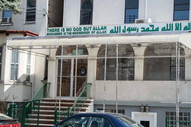Astoria Queens Serbian MuslimMosque