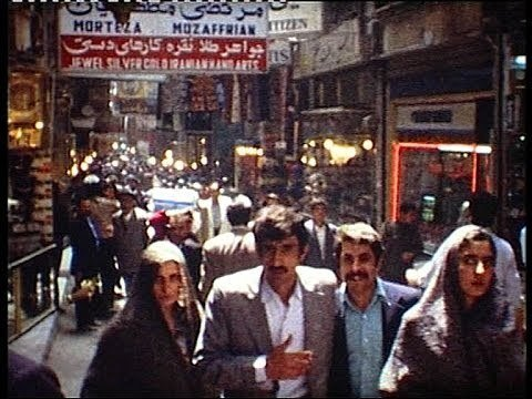Life Under The Shah: What Iran Looked Like Before The Revolution