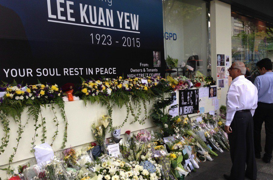 Lee Kuan Yew Flowers