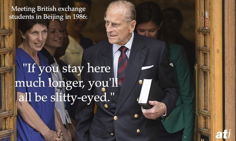Prince Philip Quotes Eyes
