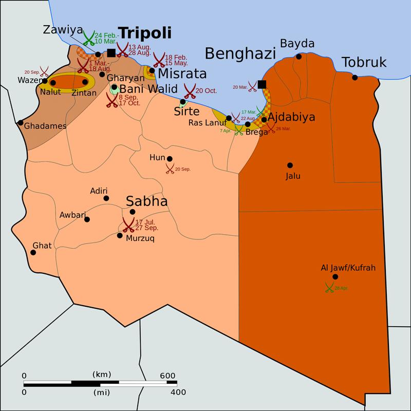 Libya territorial claims