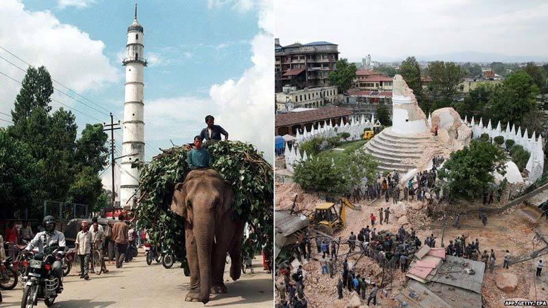 Before and after earthquake Dharahara tower