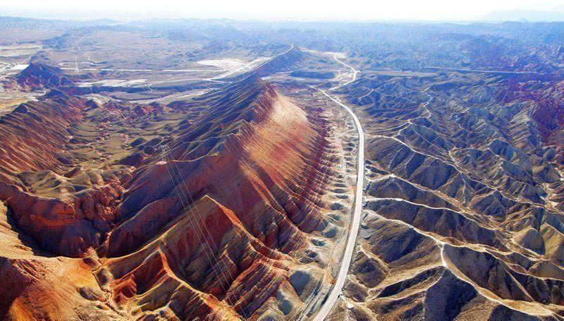 Aerial View China Rainbow Mountains