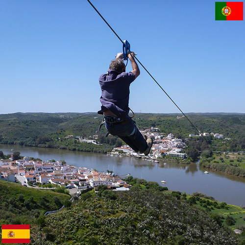 Border Spain Portugal Zipline