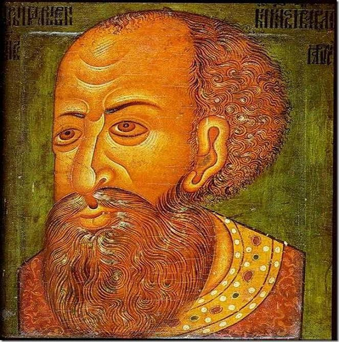 Ivan The Terrible Gallery
