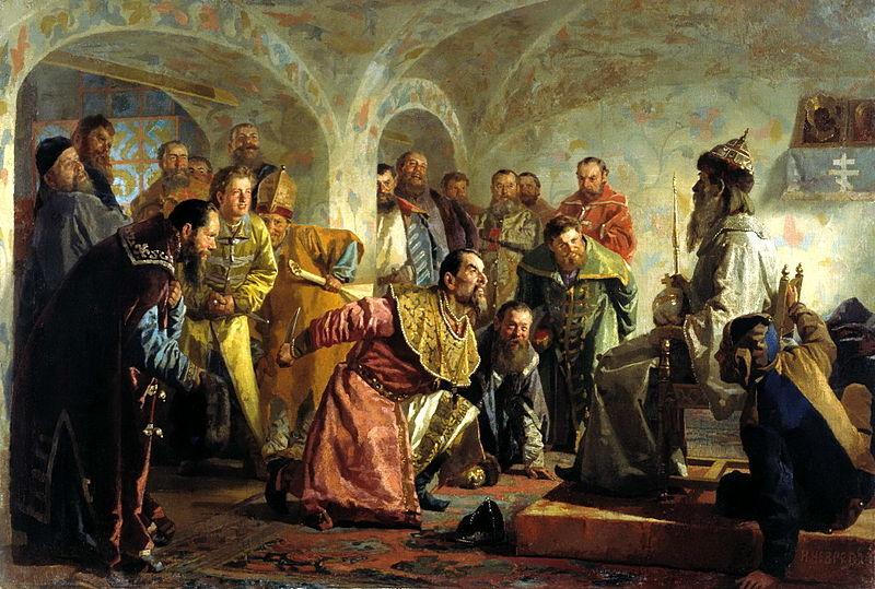 Ivan The Terrible Oprichniki Execution