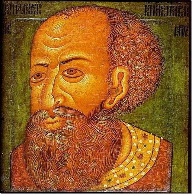 Ivan The Terrible Portrait