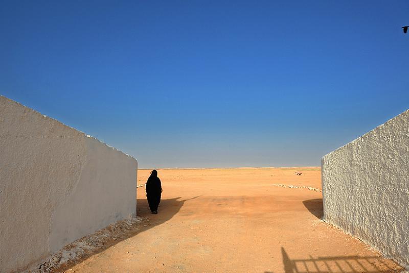Polisario Woman