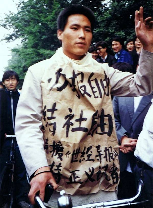 Demonstrator At Tiananmen Square Protests Of 1989