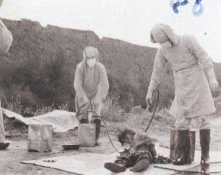 Real X Files Unit 731