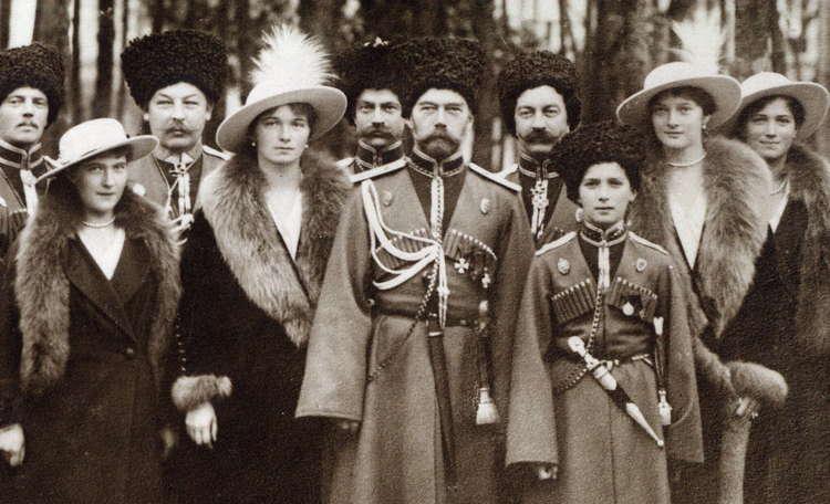 Romanovs Last Days