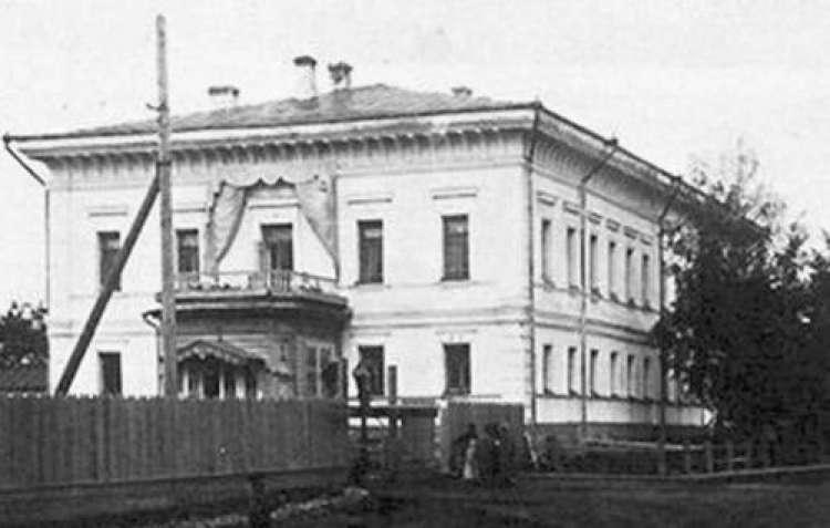 Mansion In Tobolsk
