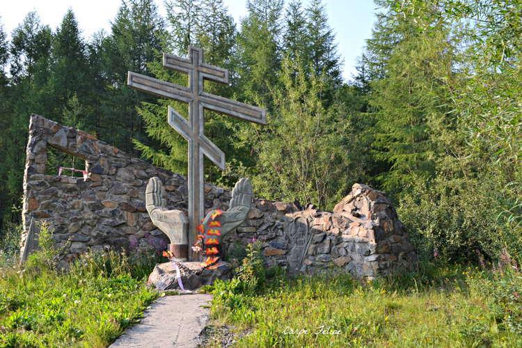 Gulag Memorial