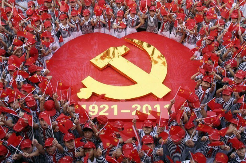 Chinese Communist Party Members