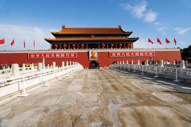 Site Of Tiananmen Square Massacre